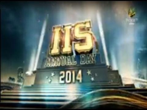Whiz Kids, IIS Annual Day 2014, Part 15