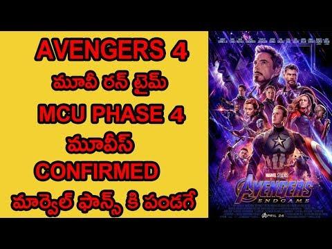 Avengers Endgame Run time Revealed | MCU Phase 4 movies Confirmed | అవేంజెర్స్ 4 రన్ టైమ్ confirmed