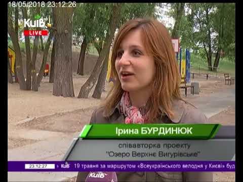 Телеканал Київ: 180518 Столичні телевізійні новини 2300