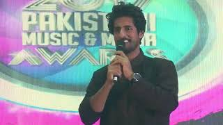 Rayyan Ibrahim hosting Pakistani music awards part 2