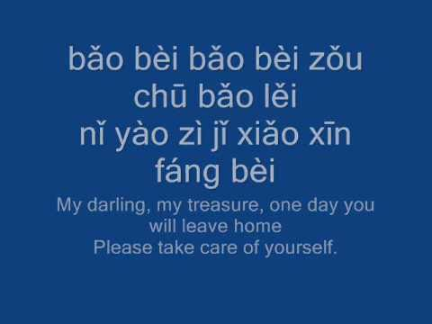 Jackie Chan- Rob-B-Hood theme song [Ba Ma De Hua] lyrics + eng sub