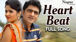 Heart Beat Uttar Kumar & Kavita Joshi   New Haryanvi Song 2018