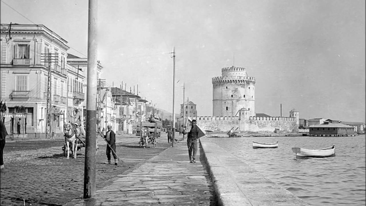 Μια βόλτα κατά μήκος της παλιάς παραλίας της Θεσσαλονίκης - YouTube