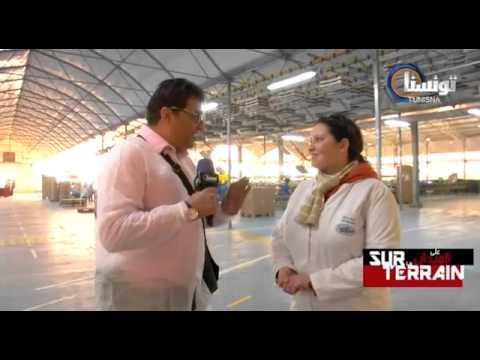 Entreprise d'Agriculture Espagnole SANLUCAR  ( émission sur le terrain - Tunisna TV )