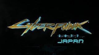 Cyberpunk 2077: Japan Edition