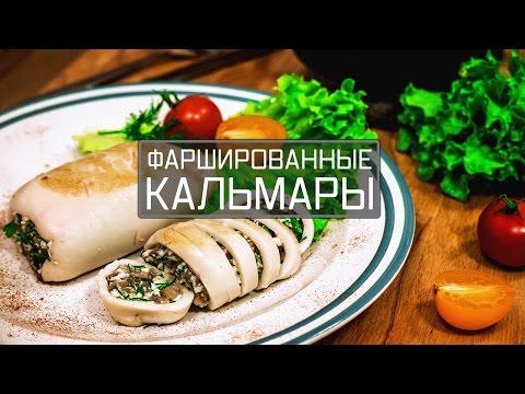 Салат с копченой курицей 36 рецептов с фото рецепты с