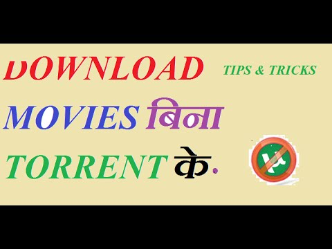 download new movies without torrent .........