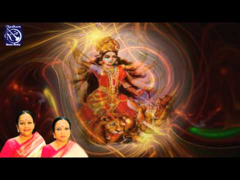Sri Durga Saptha sloki By Bombay Sisters