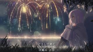 Cover images [J-POP] miwa - 夜空。feat.俺→