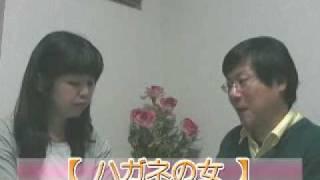 「ハガネの女2」吉田里琴vs黒崎レイナ「子役」競演 「テレビ番組を斬る...