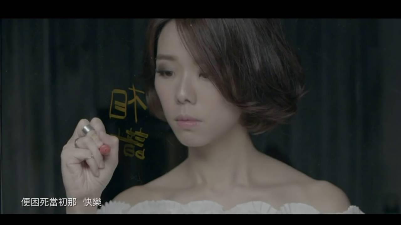 J.Arie 雷琛瑜 -《你死我活》純音樂 X Official MV - YouTube