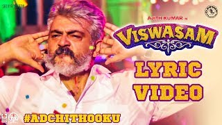 VISWASAM First Single Adchithooku Song Countdown Begins