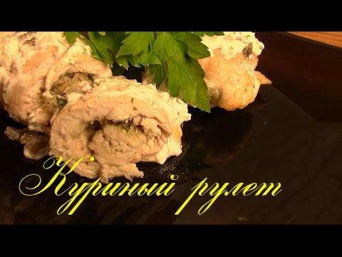 Куриная грудка по Дюкану: три рецепта как приготовить