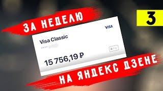 Заработок в интернете  Яндекс Толока  Как здесь заработать и сколько можно заработать
