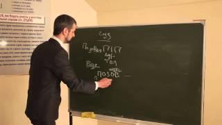 видео Как составить и подать исковое заявление в суд (сам себе адвокат)