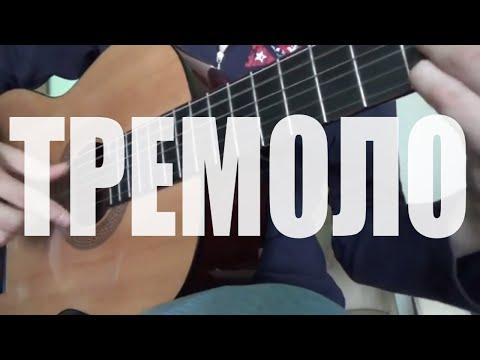 скачать игра на гитаре Mp3 - фото 7