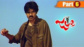 Jalsa Telugu Full Movie || Pawan Kalyan , Ileana D' Cruz ||  Part 6