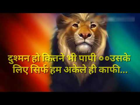 Hindi Attitude Status For Whatsapp Attitude Whatsapp Status For Lion