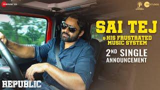 #JorseBarse - Song Announcement   Sai Tej & Aishwarya Rajesh   Mani Sharma   Dev Katta Image