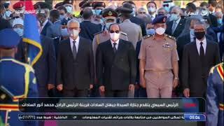 الرئيس السيسي يتقدم جنازة السيدة جيهان السادات قرينة الرئيس الراحل محمد أنور السادات