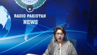 Radio Pakistan News Bulletin 3 PM  (20-09-2018)