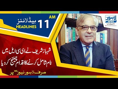 11 AM Headlines Lahore News HD – 28th Feb 2019