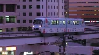 沖縄都市モノレール1000形 県庁前駅到着 Okinawa Urban Monorail 1000 series EMU
