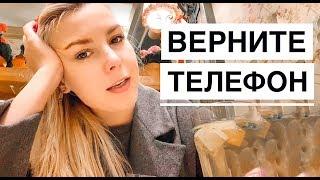 ВСТРЕЧА С АНДРЕЕМ ПЕТРОВЫМ / ПОТЕРЯЛА ТЕЛЕФОН В ТАКСИ