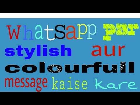 How To Write In Stylish And Colourfull Font In Whatsapp