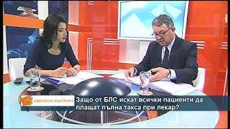 Ще бъде ли подписан Рамковият договор между Българския лекарски съюз и НЗОК?