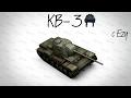 Качаем КВ-3 [World of Tanks Blitz] с Ezy