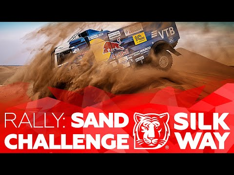 There are different sands. Silk Way Rally drivers try the sandy tracks of the Astrakhan steppes