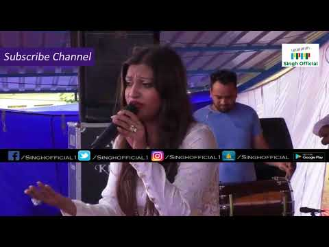 Neha Naz | Latest Punjabi New Live Mela Official Full HD Video