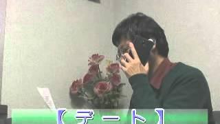 月9「デート」杏「リケジョvs高等遊民」長谷川博己 「テレビ番組を斬る...