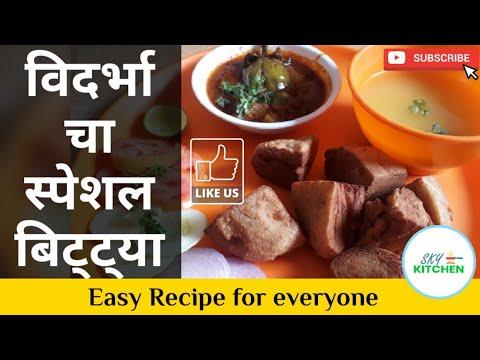 राजस्थानी मसाला बाटी बनाने का सबसे आसान तरीका/Rajasthani masala baati without oven/baati/litti from YouTube · Duration:  8 minutes 52 seconds