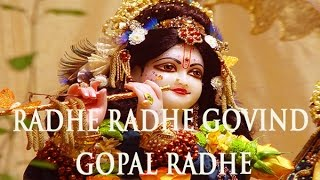 Radhe Radhe Govind Gopal Radhe | Devotional Krishna Bhajan  | Free Download Video