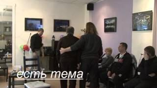Обучение гипнозу. Видео.Семинар ИИ Разыграева gipnos.ru