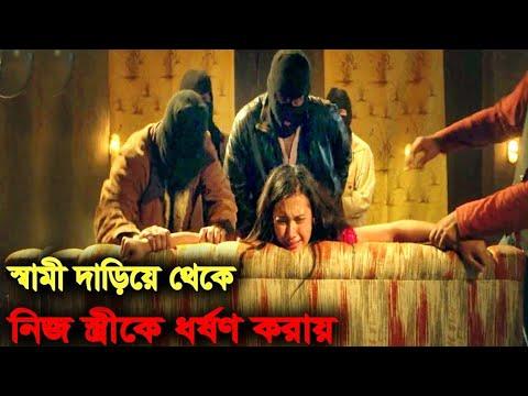 Download Bloodlust Beauty (2019) পুরো সিনেমা বাংলায় || Movie Explained in Bangla