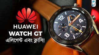 Huawei Watch GT - I loved the look!