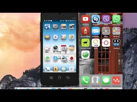 как переносить контакты с iphone на android
