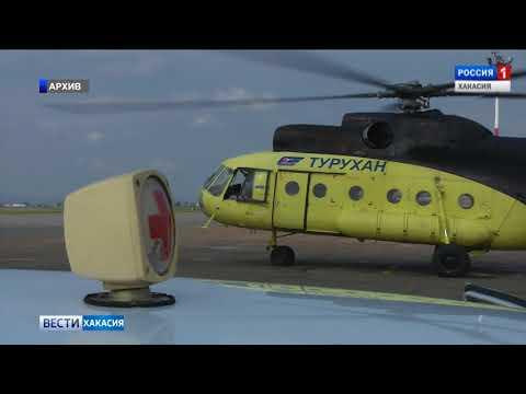 В Сорске открылась вертолетная площадка для санавиации. 01.03.2018