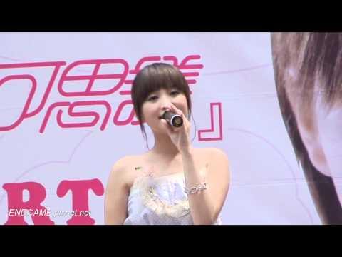 金莎 - 不可思議 Live in Taipei (HD)