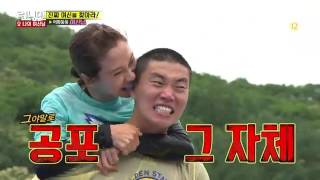 Running Man Ep 304 Ji Hyo unni strong