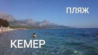 Пляж г.Кемера в Турции, удобство захода в воду. Октябрь 2014.(Это самый центр Кемера, пляж располагается между клубами