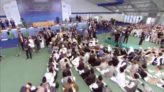 Jalsa Salana UK 2014: Tehrik-e-Jadeed