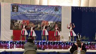 Alaska Hmong New Year 2016-17