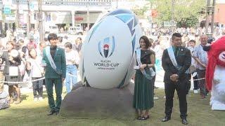 渡部さんら特別サポーターに ラグビーW杯日本大会まで1年