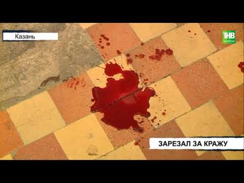 Трагедия разыгралась в Казани в квартире одного из домов по улице Химиков