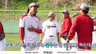[엠스플 in 캠프] SK와이번스 '돌아온 에이스' 김광현 선수 인터뷰