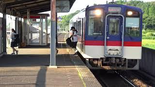 〔4K UHD|cc〕鹿島臨海鉄道・大洗鹿島線:涸沼駅、8000形2B/発着シーン。